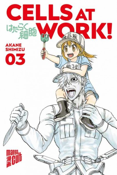 Cells at Work! 3 Cover
