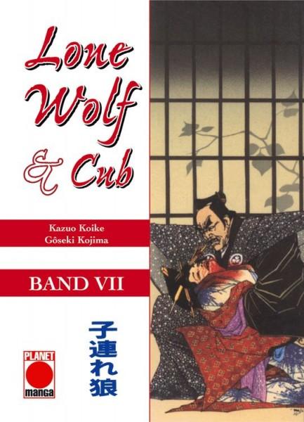 Lone Wolf & Cub 7