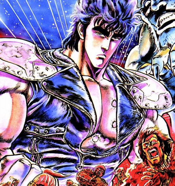 Fist of the North Star 3