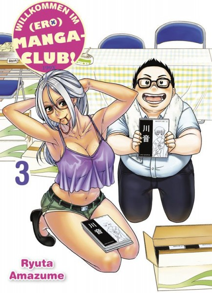 Willkommen Im (Ero)manga-Club! 3