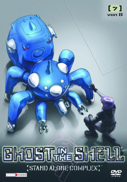 Ghost in the Shell: Stand Alone Complex 7