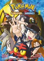 Pokémon: Sonne und Mond 1