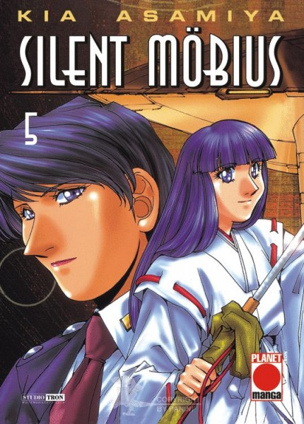 Silent Möbius 5