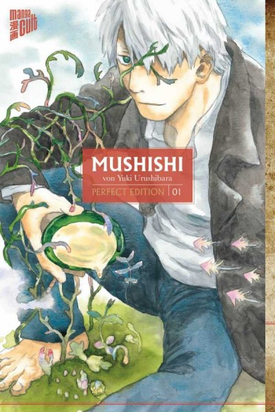 Mushishi - Perfect Edition 1 Cover
