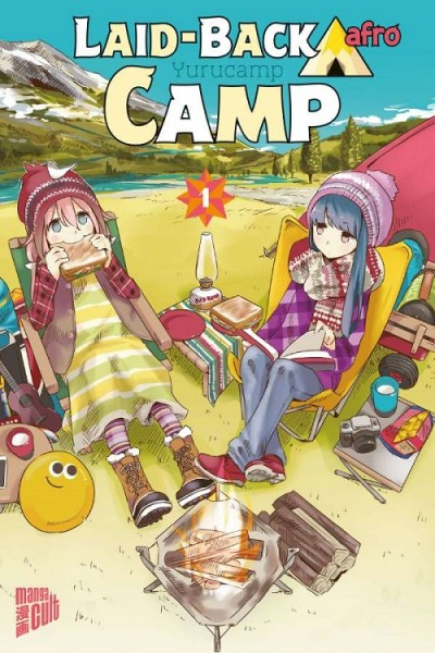 Laid-Back Camp 1 Cover