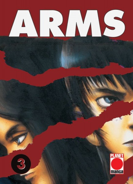 Arms 3